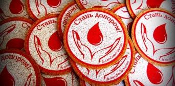 В Ісламському центрі Києва відбулася акція «Стань донором!»