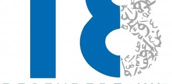 Чому арабську мову вважають стовпом культурного різноманіття людства — київський ІКЦ запрошує на онлайн-лекцію