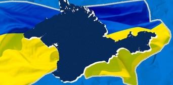 «Крымская платформа» — межфракционное депутатское объединение в ВР Украины создано!
