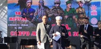 "Facebook: October 14, 2020, Mufti of the DUMU ""Umma"" Sheikh Said Ismagilov - speech at the celebrations on the occasion of Defender's Day"