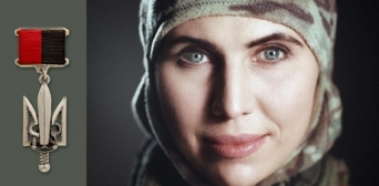 Аміна Окуева