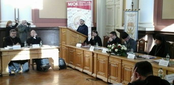 Розпочав роботу Міжнародний симпозіум, присвячений Митрополиту Андрею Шептицькому