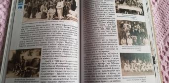 ©Освітній курс «Кримські татари: Історія. Культура. Мистецтво: Видано навчальний посібник з історії Криму і кримськотатарського народу