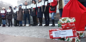 «Подарунки» від Путіна: активісти підводили підсумки репресій в Криму перед Посольством РФ
