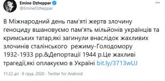 Эмине Джапарова в Международный день памяти жертв преступления геноцида: «Это ужасные трагедии, которые оплакиваем в Украине»