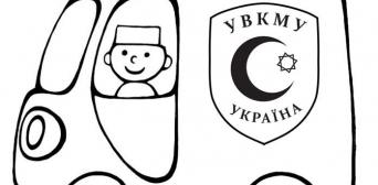 Імамам-капеланам необхідний транспорт для поїздок у зону АТО
