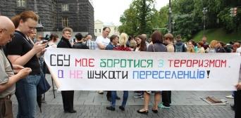 Прекратить дискриминацию внутренне перемещенных лиц! — требования участников митинга под КМУ