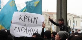 День опору кримчан російській агресії відзначатиметься на державному рівні