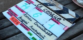 Кіноглядач вже може побачити перші кадри ще не завершеної стрічки «Її серце» (ВІДЕО)