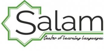 Центр «Салам» запрошує на останній набір курсів арабської мови з нуля