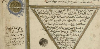 Is Mohammed bin Ali Al-Jandi the first Crimean Islamic scholar?