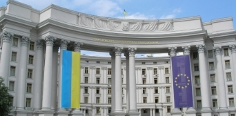 Ukraine hopes intl arbitration on Crimea will start work in mid-2017