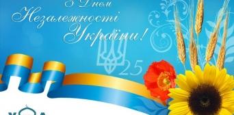 Мусульманська громада України долучилася до привітань українців з Днем Незалежності