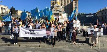 На Майдані закликали звільнити Ільмі Умерова