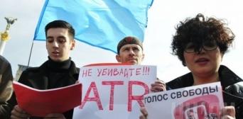 Нацрада просить провайдерів не вилучати ATR з пакетів програм