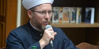 Ислам — традиционная религия Украины, — шейх Саид Исмагилов