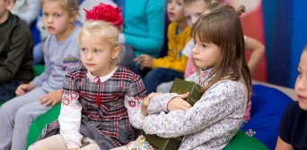 Виховання толерантності в українських дітях через ознайомлення з релігіями світу