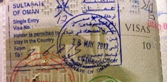 Виза в Оман — за один клик