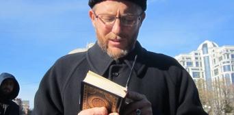 Кремация — это неуважительное отношение к телу умершего, — муфтий