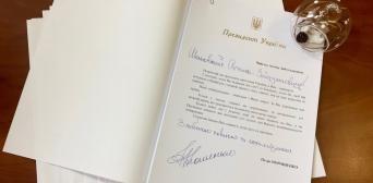 Порошенко написав листа підтримки політв'язням в Криму та РФ