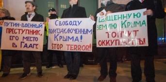 Акція у Варшаві «Крим-Варшава — спільна справа»