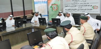 Першу у світі автоматизовану поліцейську дільницю відкрили в Дубаї