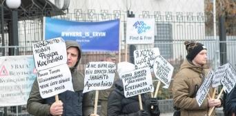 «Мы заставим вас понять!» — шестнадцатая акция под Посольством РФ в Украине