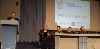 «Цінності та модернізація» — що дозволить Україні стати сучасною, багатою і вільною?