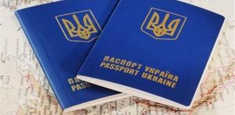 Громадяни України в Тунісі можуть отримати паспорт з безконтактним носієм