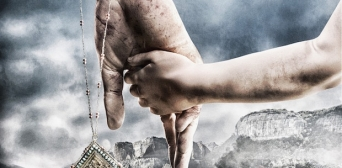 Трейлер «Чужої молитви» доступний глядачам