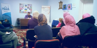 Сумські мусульманки змагалися в найліпшому знанні біографії Пророка