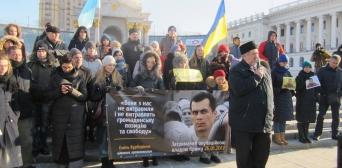 На Майдані Незалежності відбулась акція «Беззахисні захисники»