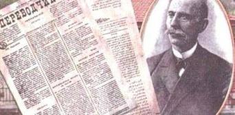 Сто тридцять чотири роки тому вийшов перший номер газети «Терджиман»