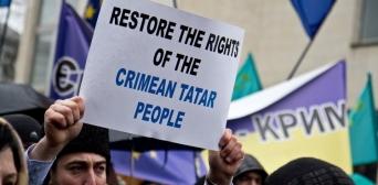 «Свобода зібрань» для кримських мусульман