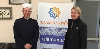 Ukraine's Acting Minister of Health Meets Mufti Said Ismagilov