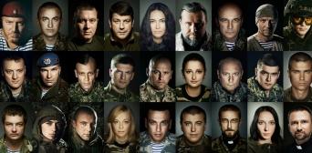 «Вдивіться в їхні обличчя»: the Washington Post опублікував статтю про українських військових