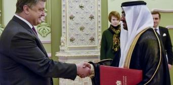 Президент Украины принял верительные грамоты от посла Объединенных Арабских Эмиратов
