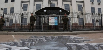 Відбулася ще одна акція протесту під Посольством РФ