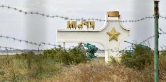 У Криму сьогодні розглянуть справи Сулейманова та Абдуллаєва