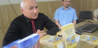 Состоялась презентация новой книги известного азербайджанского ученого Теймура Атаева