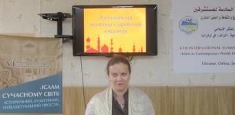 Тарас Шевченко и Ислам — фрагменты доклада на VI Международной исламоведческой школе