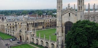 У Кембриджі вивчатимуть культуру і мову кримських татар