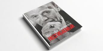 Президент Украины рекомендует к прочтению книгу о Мустафе Джемилеве