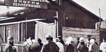 Кримським татарам набутий в депортації стаж враховуватимуть «рік за три»