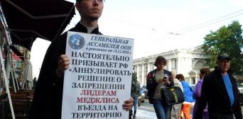 У Санкт-Петербурзі пройшла чергова акція на підтримку кримських татар (ВІДЕО, ФОТО)