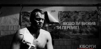 Фільм кримськотатарського режисера допоможе можновладцям з рішеннями щодо окупованих територій