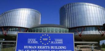 Европейский суд по правам человека: «Оскорбление пророка Мухаммада не может быть проявлением свободы слова»