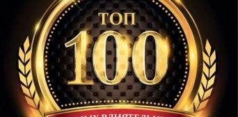 "Mufti Said Ismagilov In Top 100 Most Influential Ukrainians According to ""KorrespondenT"""
