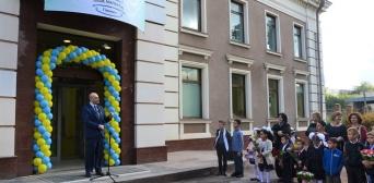 «Наше будущее» формируется теперь и в Харькове