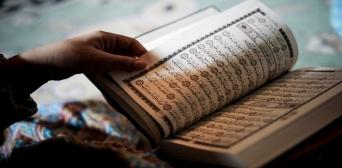 Китайська поліція наказала мусульманам Сіньцзяна здати всі копії Корану